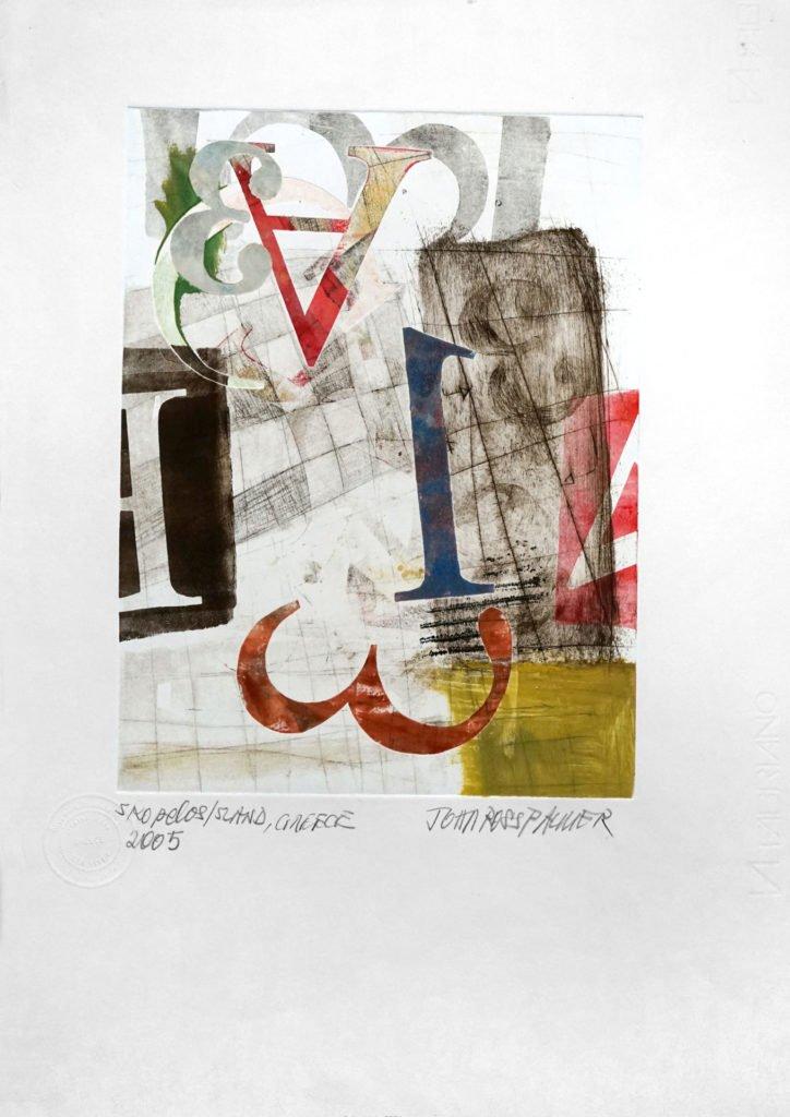 Greek Monoprints - 131