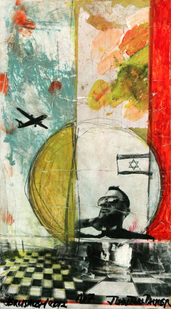 Jerusalem 2012 no. 07